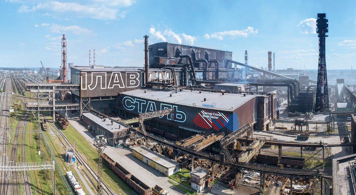 Северсталь повысит качество производства металлопроката из высокопрочных марок стали