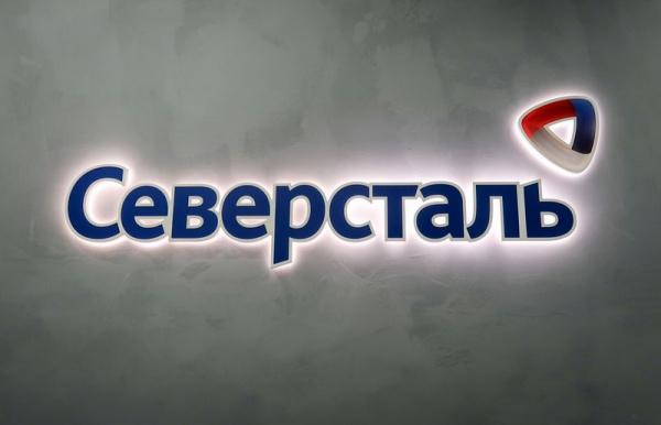Северсталь направит 7,4 млн руб. на поддержку людей, оказавшихся в трудной ситуации, в Воркуте, Костомукше и Оленегорске