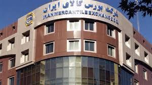 В Иране введены ограничения на экспорт стали