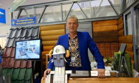 КСП стали лауреатом выставки «Металлоконструкции'2020»