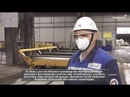 В калибровочном цехе «Северсталь-метиза» улучшили внутрицеховую логистику (видео)