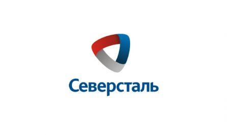 Северсталь победила в конкурсе «Лидеры российского бизнеса: динамика и ответственность» РСПП