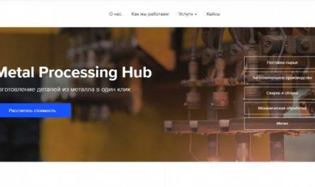 «Северсталь Стальные Решения» выступило производственным партнером онлайн-платформы по металлообработке