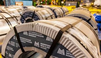 Энергетическая политика ПАО «ММК» получила высокую оценку международных экспертов