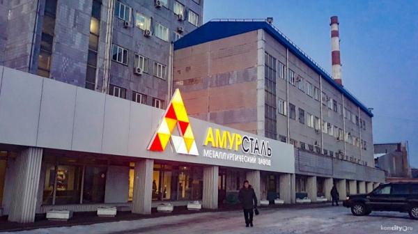 Суд в Хабаровске оставил под арестом подозреваемых в мошенничестве на Амурстали