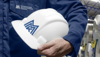 ПАО «ММК» реализует проект по созданию корпоративного маркетплейса
