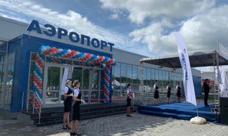 Северсталь запускает новый терминал в аэропорту Череповеца