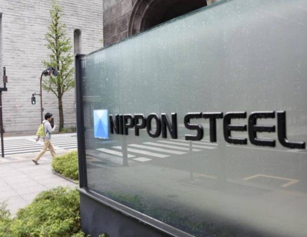 Японская Nippon Steel ожидает 20%-е падение производства стали по итогам года