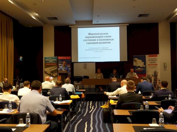 В Челябинске открылась конференция по нержавеющей стали