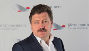 С «Уральской стали» уволился управляющий директор